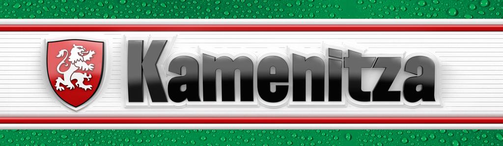 Kamenitza 3D Logo, hi-res print