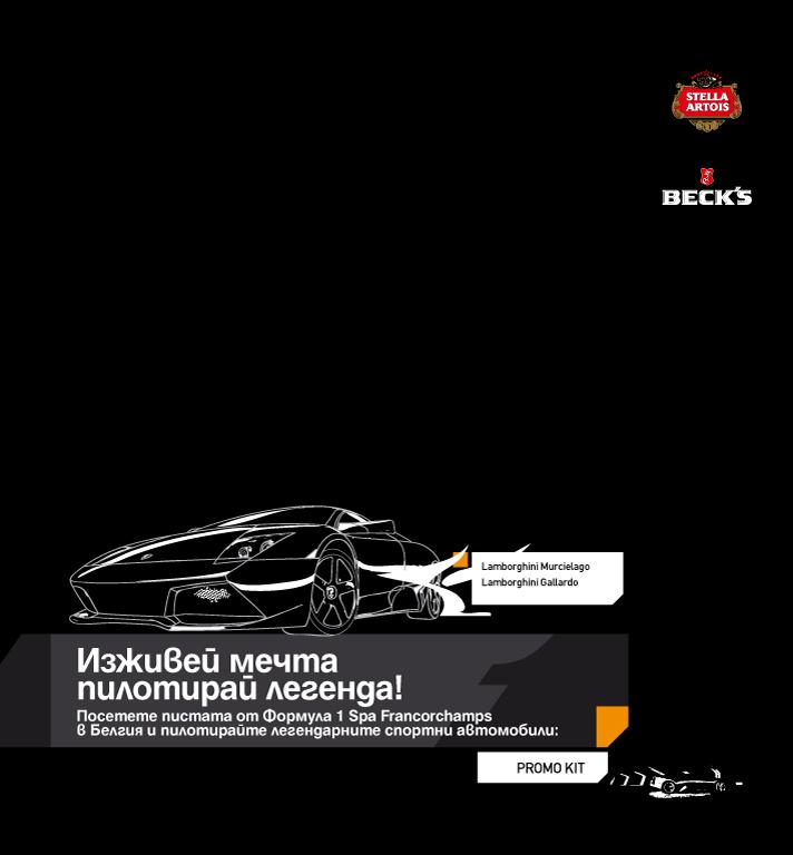 Beck's, leaflet