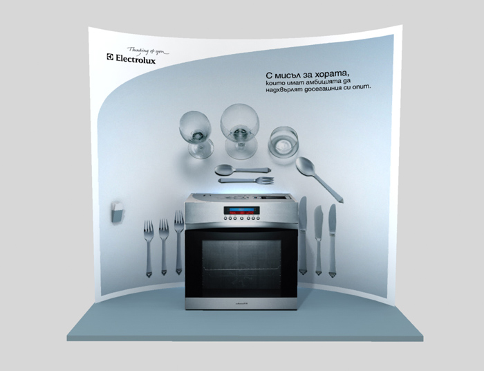 Electrolux Products demonstration stand design & pre-visualization