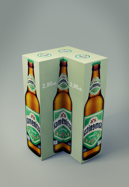 Kamenitza Non-standard package design and visualization