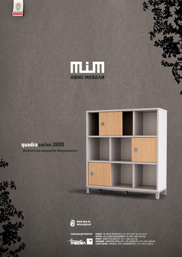 MIM, press, А4