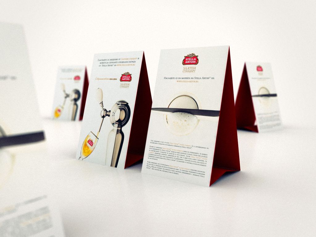 Stella Artois Print visualization