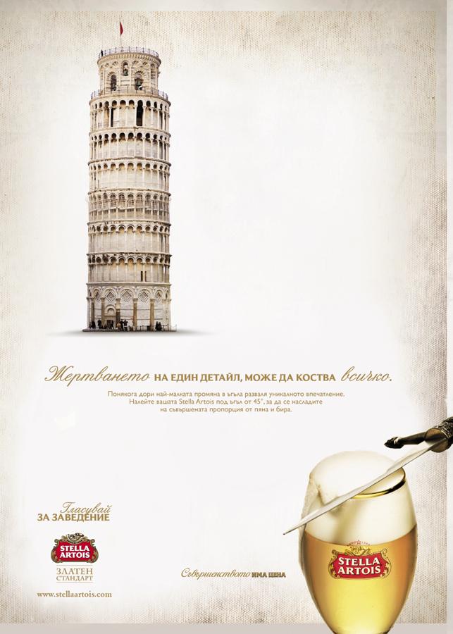 Stella Artois, poster
