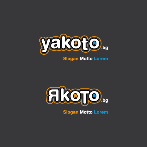 yakoto, якото